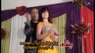 Pashto Stage Song With Dance - Ilzaam Musical Show 10