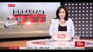English News Bulletin Nov 01, 2017 8 am