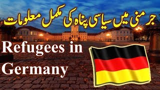 Germany Immigration Policy for Refugees and Asylum Seekers.