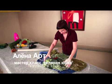 Алена арт мастер класс видео шарф