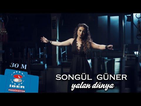 Songül Güner - Yalan Dünya [ Official Video © 2015 İber Prodüksiyon ]