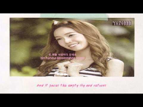 Jessica jung ost dating agency cyrano lyrics Jessica