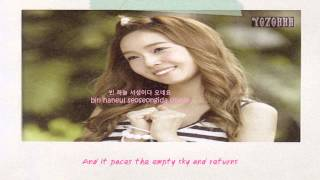 [ENG SUB] Jessica (SNSD) - Heart Road (King's Dream OST Part.1)