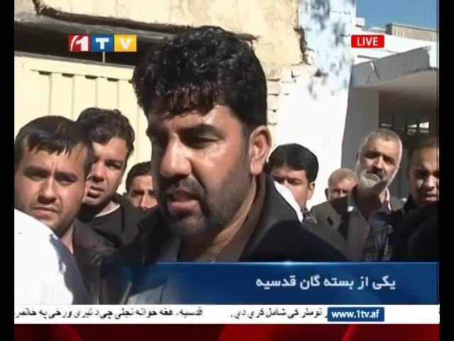 1TV Afghanistan Farsi News 17.11.2014