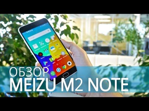 MEIZU m2 note - обзор