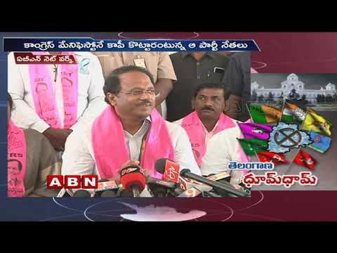 TRS Leaders Speed Up Election Campaigns In Telangana After Manifesto Release | ABN Telugu
