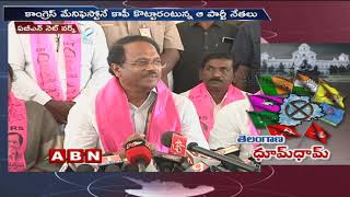 TRS Leaders Speed Up Election Campaigns In Telangana After Manifesto Release