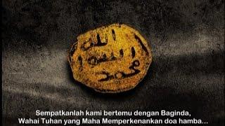 Law Kaana Bainana [with Malay lyrics]