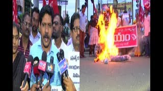 CPM Leader Fire On TDP And BJP For AP Special Status | Rajamahesdravaram