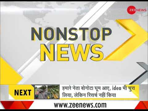 DNA: Non Stop News, July 12, 2018