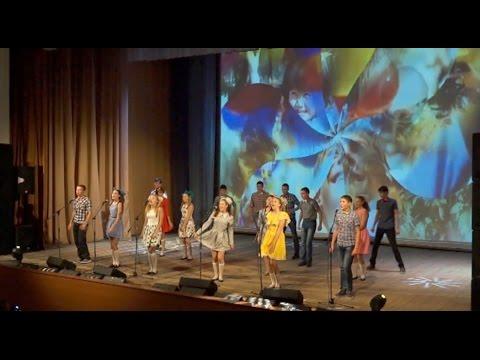 Орлятские песни - Выпускной