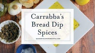 Carrabba's Olive Oil Bread Dip