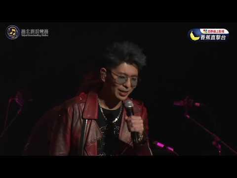 台灣-20171221-2017金曲流行之夜