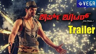 Sharp Shooter Trailer || Latest Kannada Movie Trailer 2015