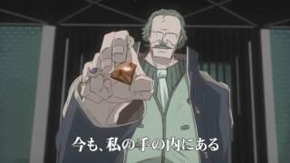 山路亮輔アニメ全集【灰狼と火蛍#9】