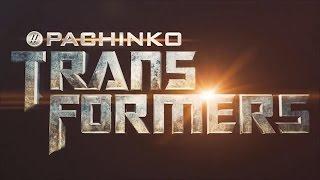 Pachinko Transformers Promo