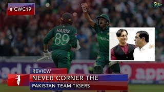 Babar Azam played like a match winner | Shoaib Akhtar on Pakistan Vs New Zealand | World Cup 2019