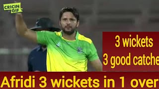 Shahid Afridi 3 wickets in 1 over and 3 catches ||dhahid Afridi bowling in apl 2018||APLT20 2018