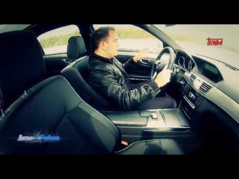 Mercedes E klasa AMG -Jazda Próbna - Odc 14 -Sezon IV