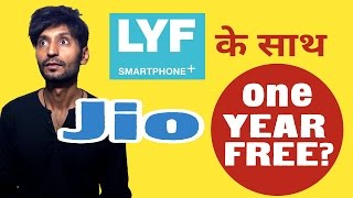 Hindi- Reliance Jio OneYear Free With LYF SMARTPHONES?