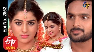 Manasu Mamata | 10th March 2020  | Full Episode No 2852 | ETV Telugu