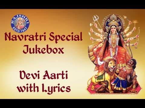 Deviyon Ki Aartiyan Jukebox - Collection Of Devi Aartis - Hindi Devotional Songs video