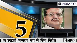 म्हारो हरियाणा || NATIONAL INDIA NEWS