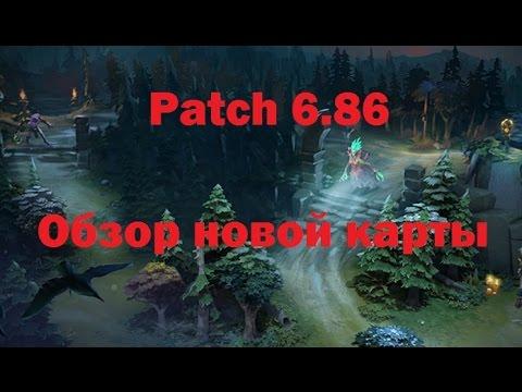 Обзор новой карты