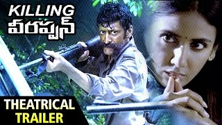 Killing Veerappan Movie Review and Ratings