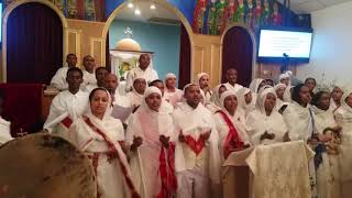 Tenestual   Ethiopian Orthodox Tewahedo Mezmur (Atlanta)