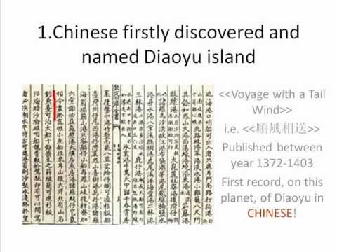 5 reasons that Diaoyu (Senkaku) islands belong to China