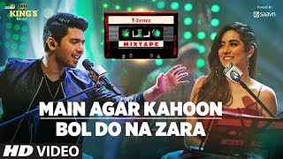Download song Main Agar Kahoon/Bol Do Na Zara | T-Series Mixtape | Armaan Malik & Jonita Gandhi  | Bhushan Kumar free MyOdia