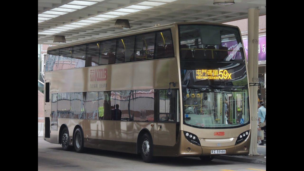 hong kong bus kmb atenu1   59x  u4e5d u9f8d u5df4 u58eb alexander dennis