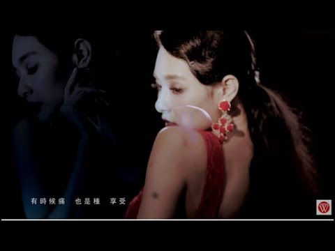 王思佳-愛火