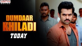 Dumdaar Khiladi Hindi Dubbed Full Movie Releasing Today  | Ram Pothineni | Anupama