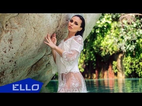 MARGO - Дыхание любви / ELLO UP^ /