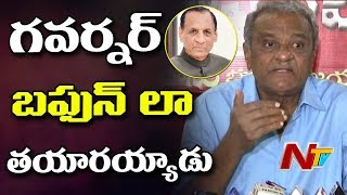 CPI Leader Narayana Serious Comments on Governor Narasimhan