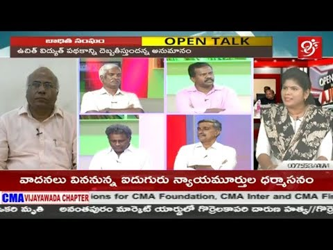Special Debate On 15th Financial Commission | Open Talk With Ajitha | #OTA 1 |#99TV