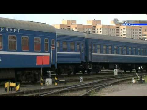 Новости Белорусской железной дороги (Выпуск 4)