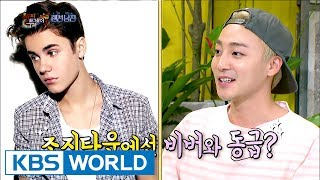 Roy Kim is Korean's Justin Bieber at Geroge town University? [Happy Together / 2017.05.25]