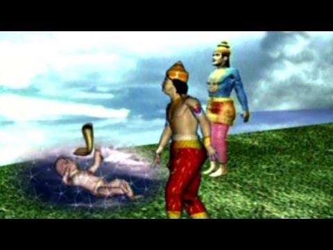 Ayyappa Bhakthi Chitramala Songs | Pamba Nadhi Gattu Meeda | Hd video