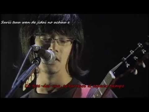Asian Kung-fu Generation - My World