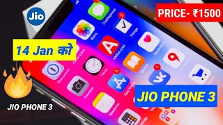 Jio Phone 3 - Launch Date Confirmed ,  First Look , Final Specifications & Booking Details
