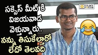 Hollywood Alias Vishnu Funny Speech @Taxiwala Movie Press Meet