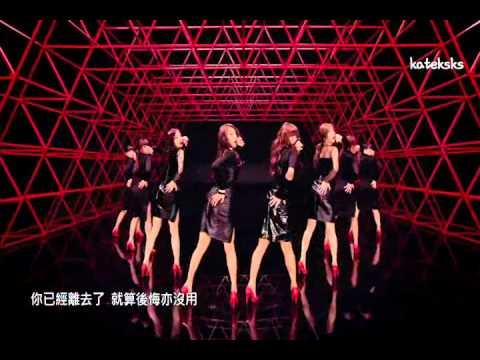 Sistar-alone   Mv花栗鼠版 video