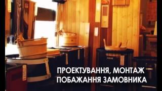 maritimo sauna öffnungszeiten