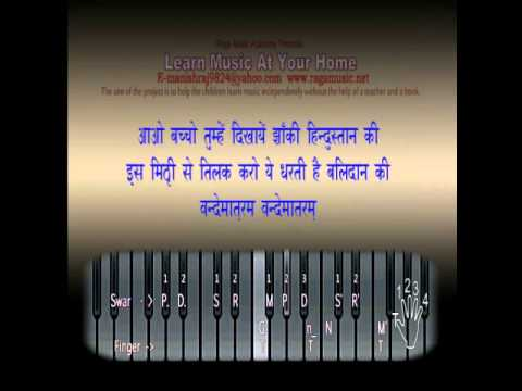 Indian patriotic Song -Aao Bachcho Tumhe Dikhaye - Manish rajyaguru...