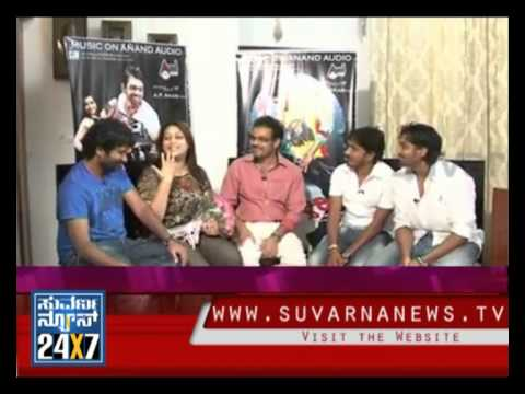 Seg 2 - 'adduri' Audio Release - Stars Interview - Suvarna News video