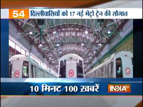 News 100: 100 News in 10 Minutes | 2nd March, 2015 - India TV