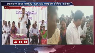 TRS Working President KTR Distributes House Pattas to Beneficiaries in Rajanna Sircilla district